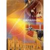 Espanhol - 1ª série - Volume 2